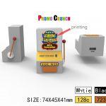 world's best custom molded power bank portable battery charger