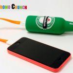 heineken world's best custom molded power bank portable battery charger
